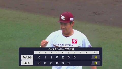 【ファーム】イーグルス・牧田 リズムのいい投球で3者凡退に抑える!! 2021/7/1 E-S(ファーム)