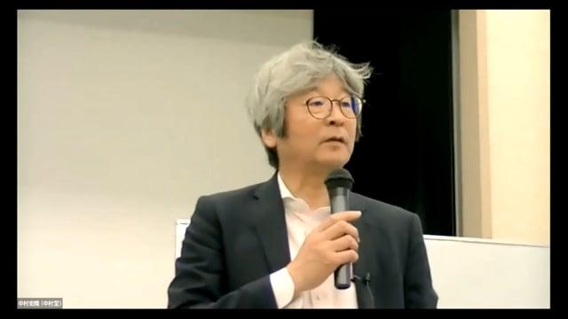 2021.5.1 第1回菊池道場コミュニケーション科研究会セミナー