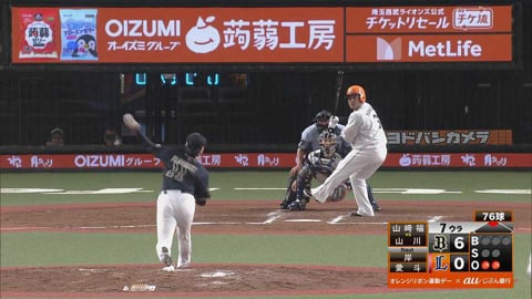 【7回裏】省エネ投球!! バファローズ・山崎福 7回77球無失点の好投!! 2021/7/3 L-B