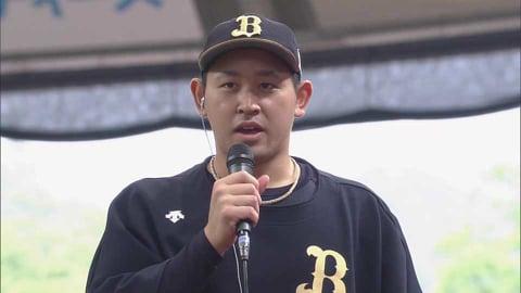 バファローズ・宮城投手ヒーローインタビュー 7/4 L-B