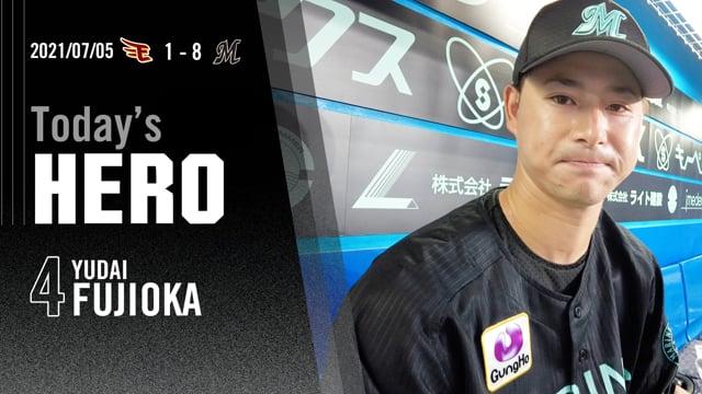 今日のヒーロー|藤岡選手「1位に食らいついていけるように」