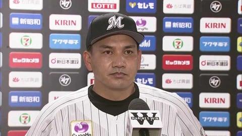 7/6 マリーンズ・井口監督 試合後インタビュー