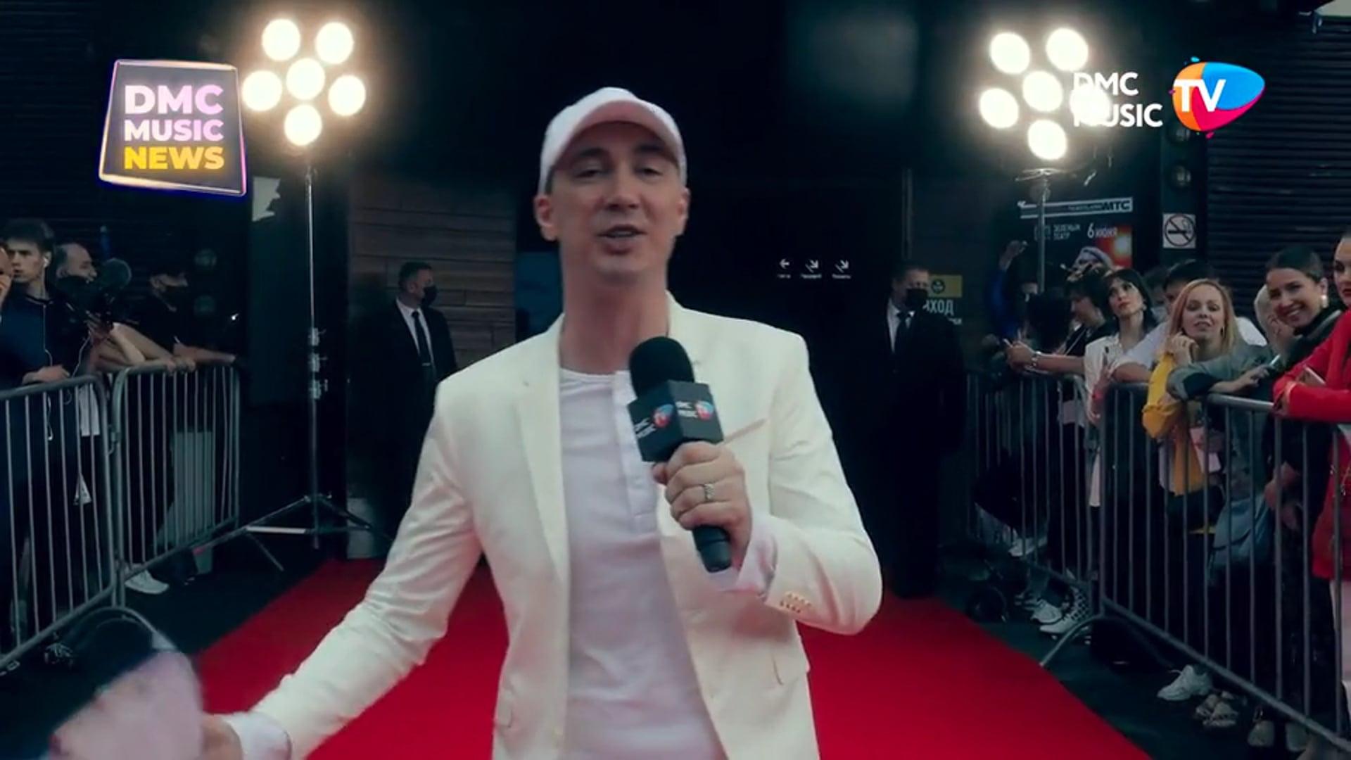 DMC  Music Awards 2021