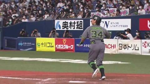 【8回裏】バファローズ・吉田正 逆方向への今季第16号ホームランで追加点!! 2021/7/7 B-E