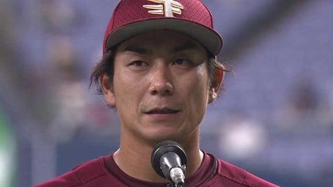 イーグルス・岡島選手ヒーローインタビュー 7/7 B-E