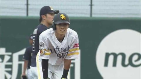 【ファーム】ホークス・周東 怪我からの復帰後初の盗塁を決める!! 2021/7/10 H-B(ファーム)