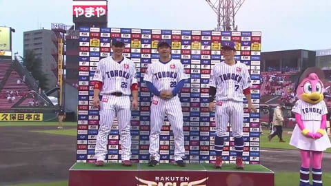 イーグルス・酒居投手・鈴木選手・炭谷選手ヒーローインタビュー 7/11 E-L