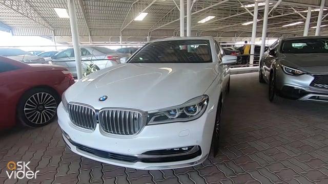 BMW 750Li - WHITE - 2017