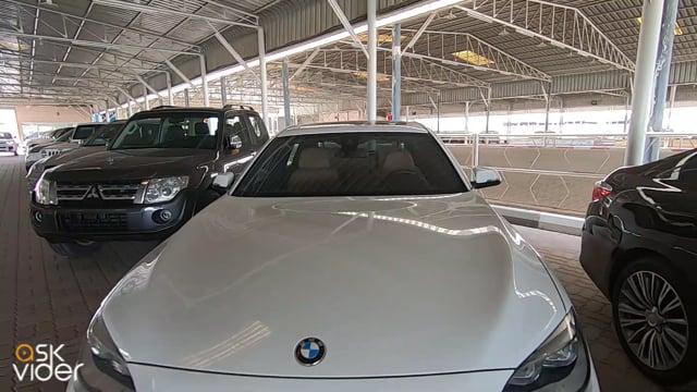 BMW 750Li - WHITE - 2014