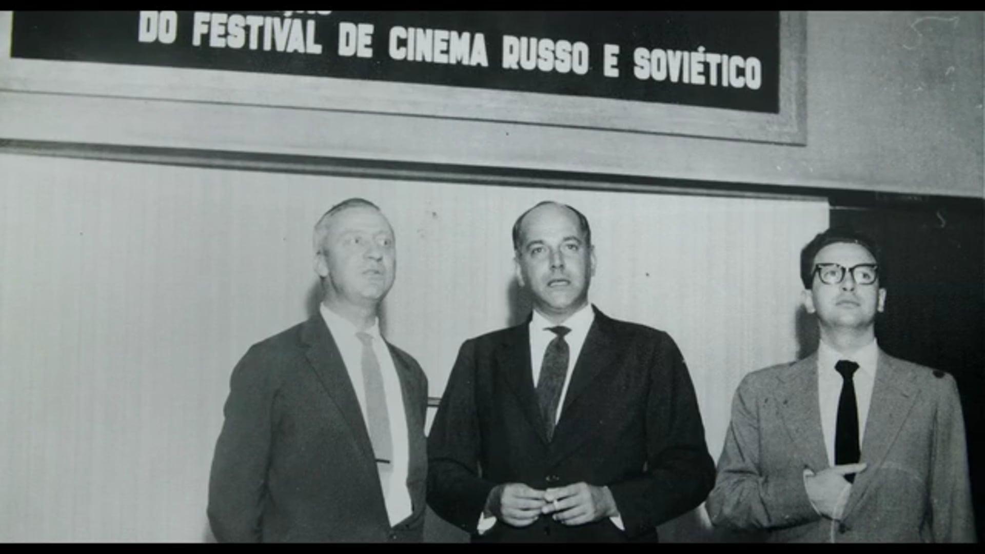 Escola de Cinema (2017)
