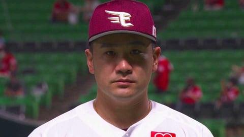 イーグルス・田中投手ヒーローインタビュー 7/13 H-E