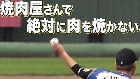 【お腹いっぱい】実況・解説も『ストロング・フィニッシュ!!』