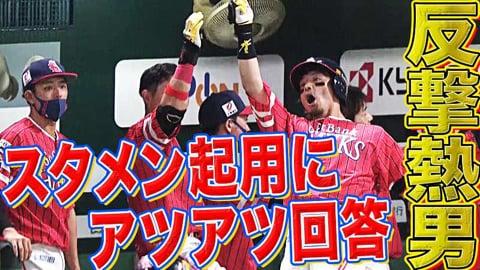 【9年連続】ホークス・松田 熱男の一振りで反撃開始【二桁アーチ】