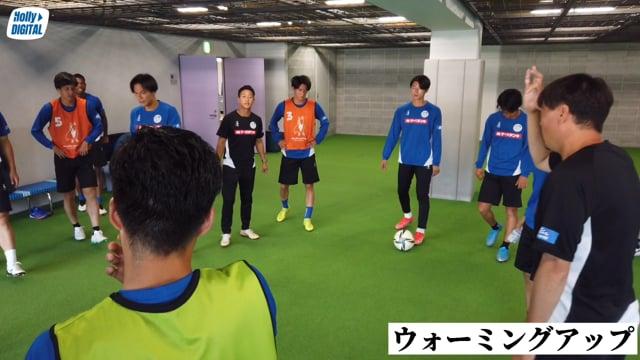 【第23節vs.松本】勝利の裏側