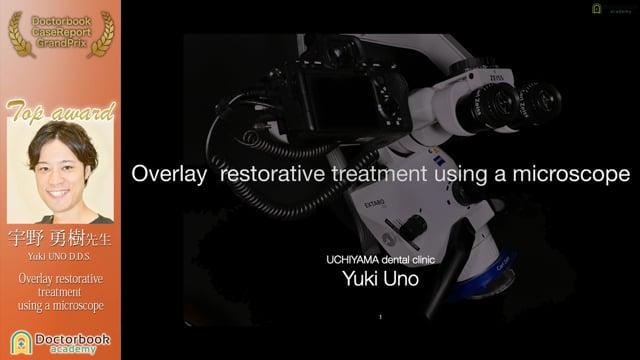 【第4回ケースレポートGP 最優秀発表賞】宇野 勇樹先生 「Overlay restorative treatment using a microscope」