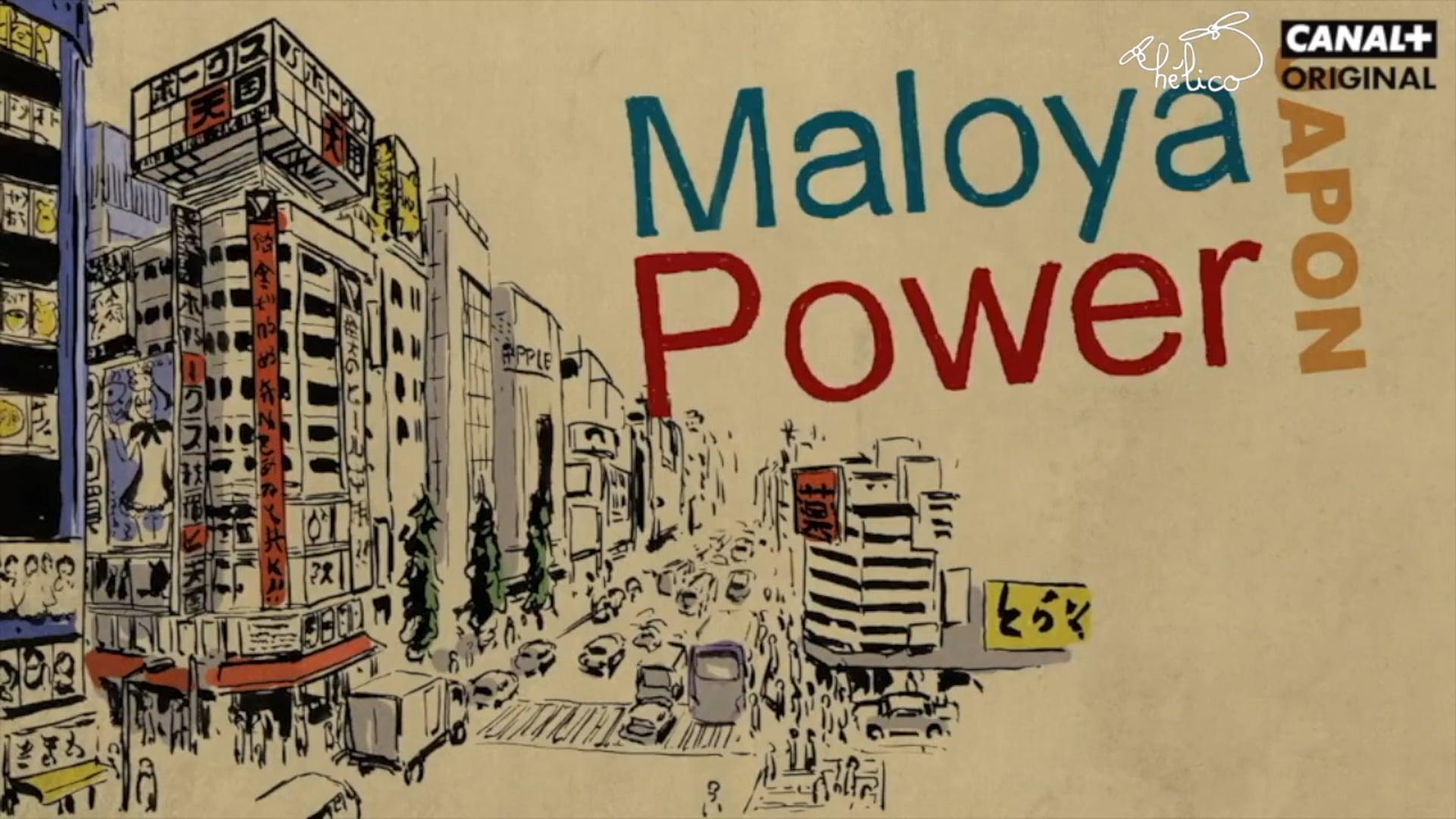 TRAILER Les Routes de Lindigo : MALOYA POWER - Japon