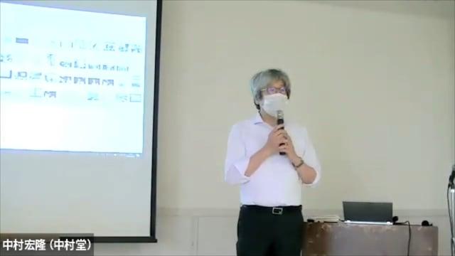 2021.6.26  第2回菊池道場コミュニケーション科研究会セミナー