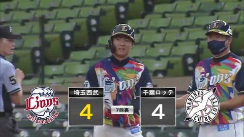 【ファーム】ライオンズ・鈴木 ピッチャー返しの鋭い打球で同点のタイムリーヒット!! 2021/7/30 L-M(ファーム)