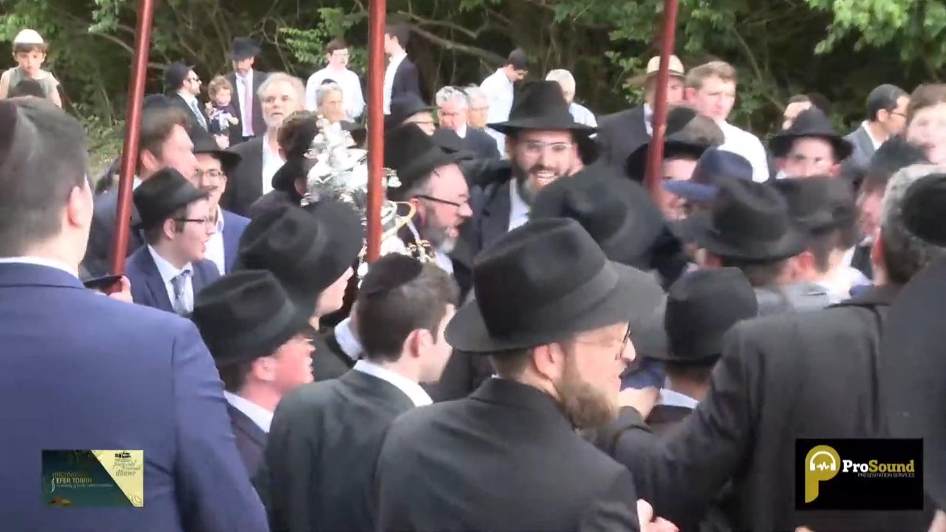 MTI Hachnasas Sefer Torah Highlight Video