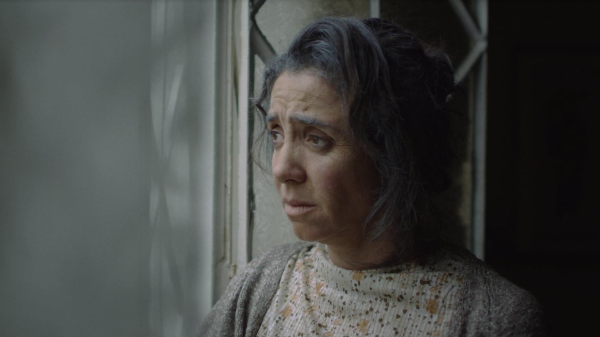 Estro (Trailer Oficial)