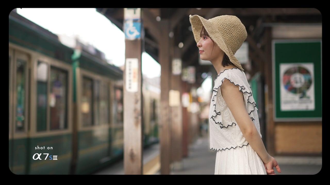 Summer at Kamakura   Portrait Video Sample   SONY α7sⅲ