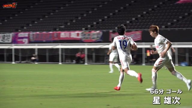 【天皇杯ハイライト】アルビレックス新潟 vs セレッソ大阪