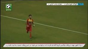 Foolad v Malavan | Highlights | 2020/21 Iran Cup (Jam Hazfi)
