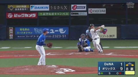 【8回裏】この回一挙8点!! バファローズ・西村 レフトへのタイムリーヒット!! 2021/8/9 B-DB(エキシビションマッチ)