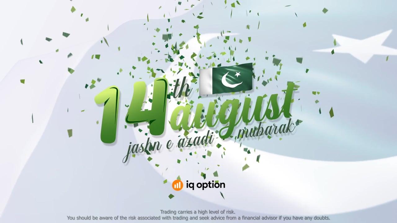 Jashn e Azadi Tournament 2021. IQ Option