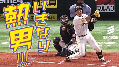【ボールとバットの芯】ホークス・松田宣浩 11号ソロで熱男【完全にマッチ】