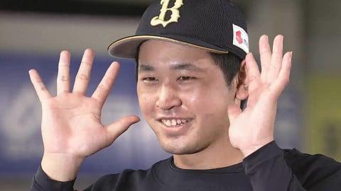 バファローズ・宮城投手ヒーローインタビュー 8/13 M-B