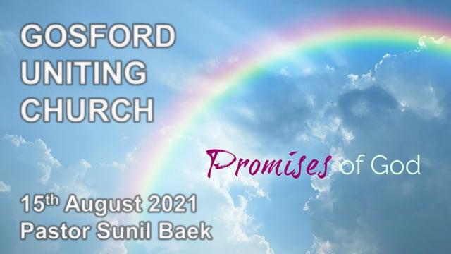 15th August 2021 - Pastor Sunil Baek