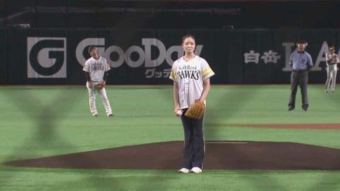 元新体操日本代表の皆川夏穂さんが始球式!! 2021/8/14 H-F