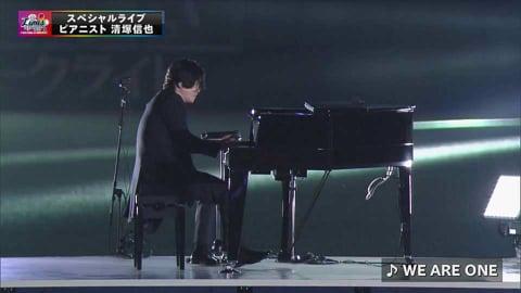 ピアニストの清塚信也さんが『WE ARE ONE』のテーマ曲を生演奏!! 2021/8/14