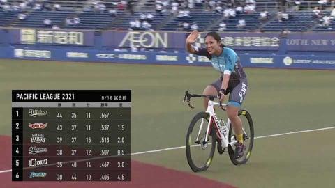 女子自転車競技日本代表の中村妃智さんが始球式!! 2021/8/18 M-L