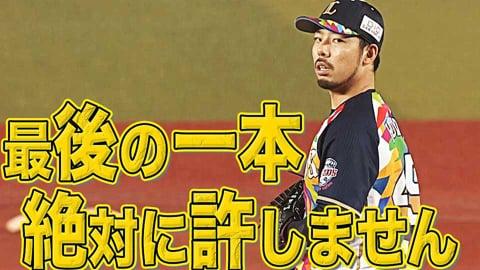 【野球の不思議】ライオンズ・本田『要所を押さえまくって5回無失点』