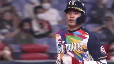 【3回表】ライオンズ・岸 一振りで決めた先制ソロホームラン!! 2021/8/20 B-L