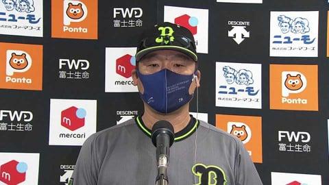 8/20 バファローズ・中嶋監督 試合後インタビュー