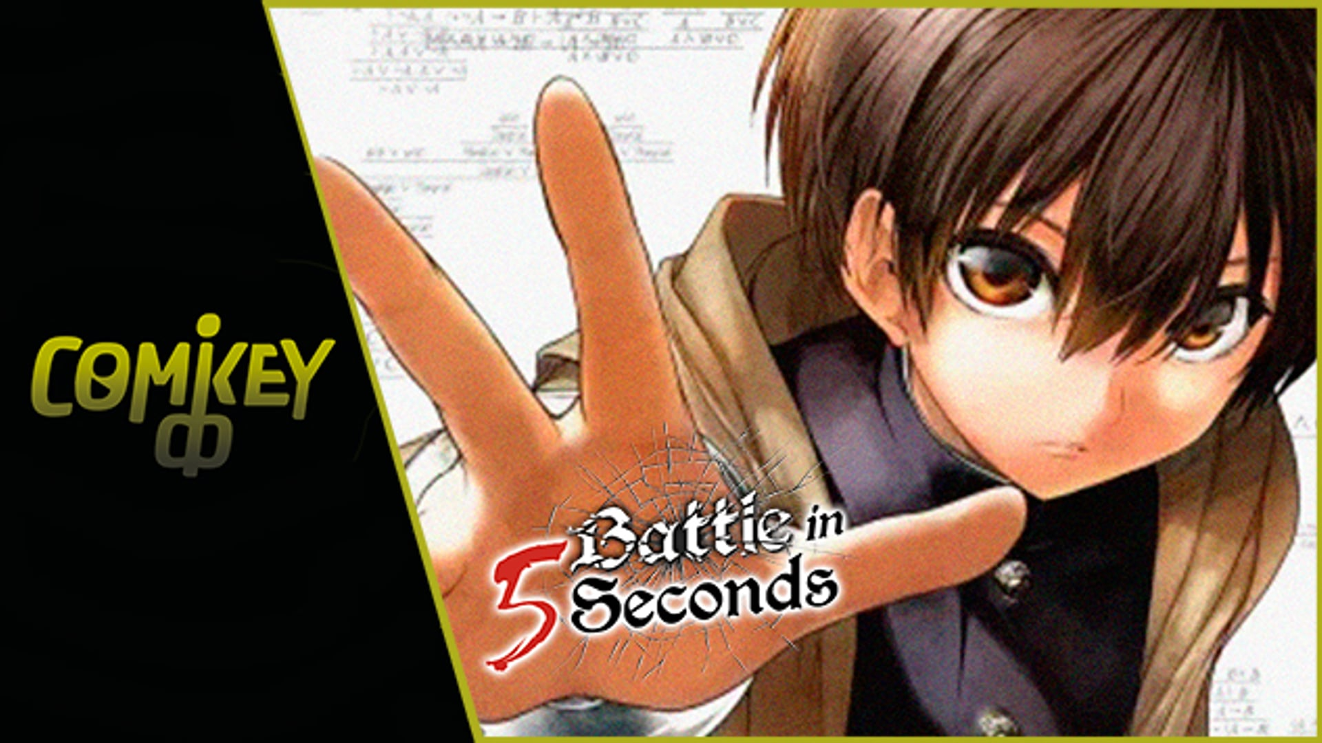 Battle in 5 Seconds | Comikey - Official Manga Trailer