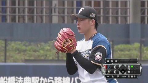 ファイターズ・吉田 8回119球2失点の熱投 2021/8/21 F-L(ファーム)