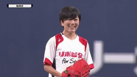【始球式】元女子マラソン日本代表の野口みずきさんが始球式に登場!! 2021/8/22 B-L