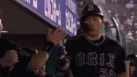 【4回表】バファローズ・吉田正 バックスクリーンへ飛び込むソロホームラン!! 2021/8/26 E-B