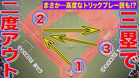 【超レア】『送りバント→3塁で2度アウト』【トリックプレー説も!?】