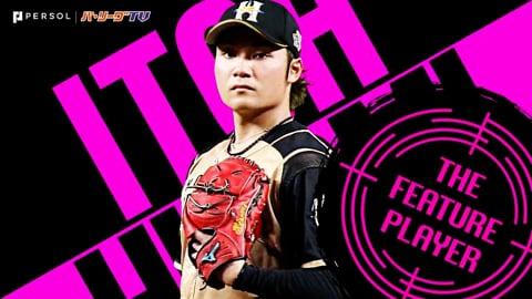 ファイターズ・伊藤がゲームを支配『9回134球 プロ初の完封勝利』《THE FEATURE PLAYER》