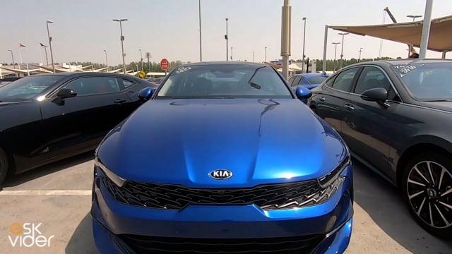 KIA K5 EX - BLUE - 2021