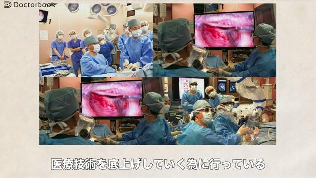 TEESの展望・よりよい耳科手術のための取り組みとは?