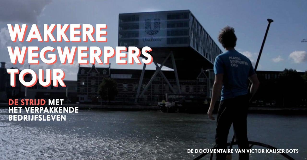 WAKKERE WEGWERPERS TOUR 2020