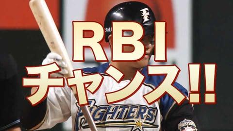 【RBIチャンス!!】ファイターズ・佐藤『なんと!! 地元・北海道で移籍後初タイムリー』