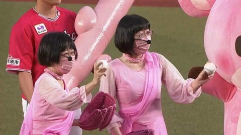 ピンクの衣装が映える!!  お笑いコンビの阿佐ヶ谷姉妹がファーストピッチ!! 2021/8/31 M-L