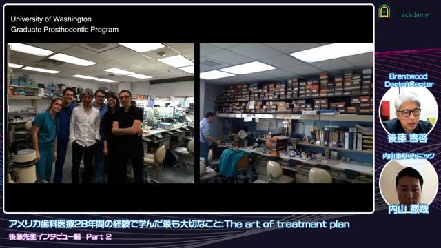 #2 日本人としてアメリカで歯科治療をするのは難しいか?